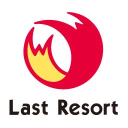 留学フェア 春 In東京 福岡 Last Resort 公式